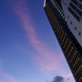 写真: 新宿の夕景