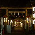 Photos: 稲荷鬼王神社