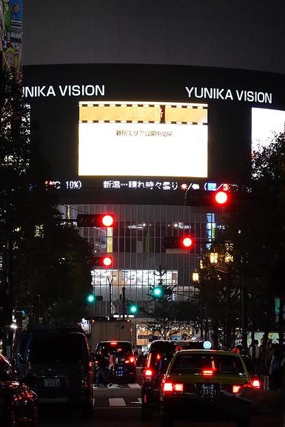西武新宿駅横