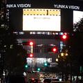 Photos: 西武新宿駅横