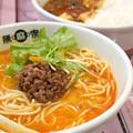 担々麺&陳麻飯