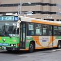 Photos: 都営バスY-H225