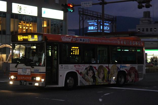 東海バスオレンジシャトル830