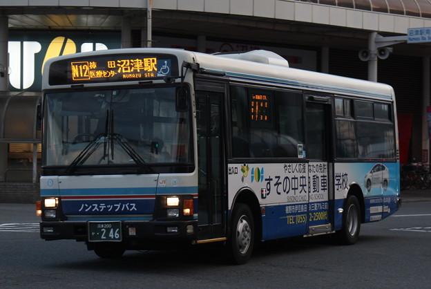 東海バスオレンジシャトル757