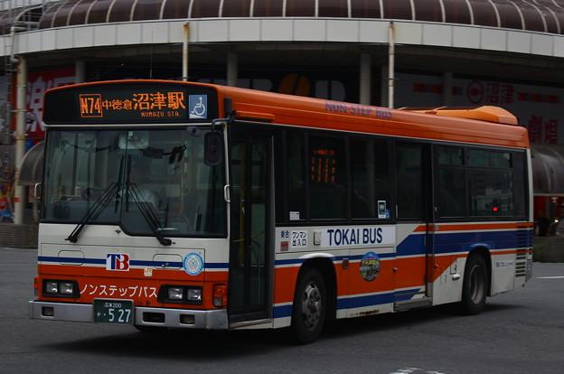 東海バスオレンジシャトル767