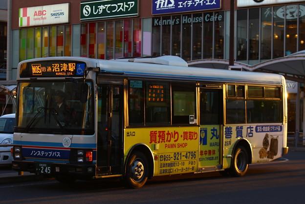 東海バスオレンジシャトル756