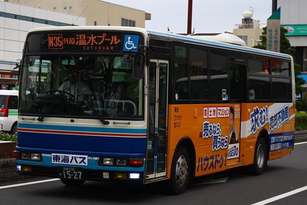 東海バスオレンジシャトル1527