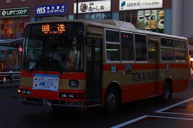 東海バスオレンジシャトル998