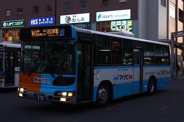 東海バスオレンジシャトル992