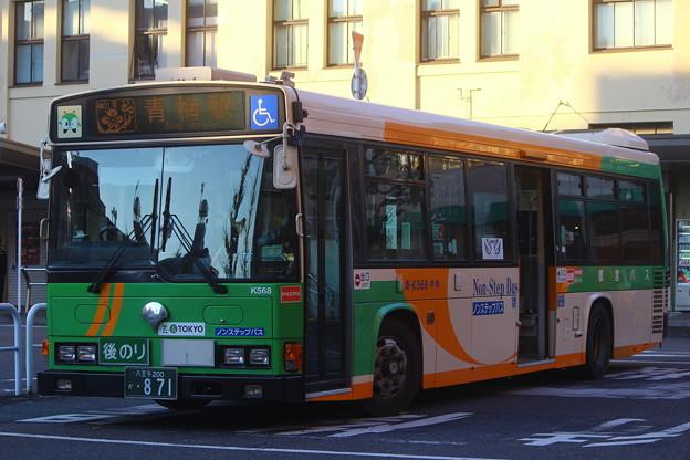 都営バスW-K568