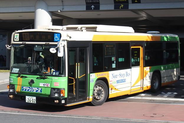都営バスS-X280