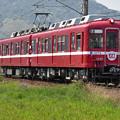 Photos: 「還暦の赤い電車」