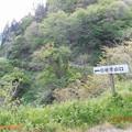 Photos: yokoyama144