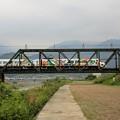 Photos: アンパンマン列車