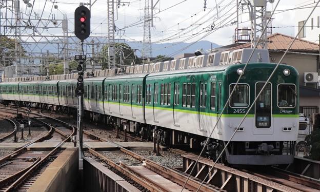 京阪2000系