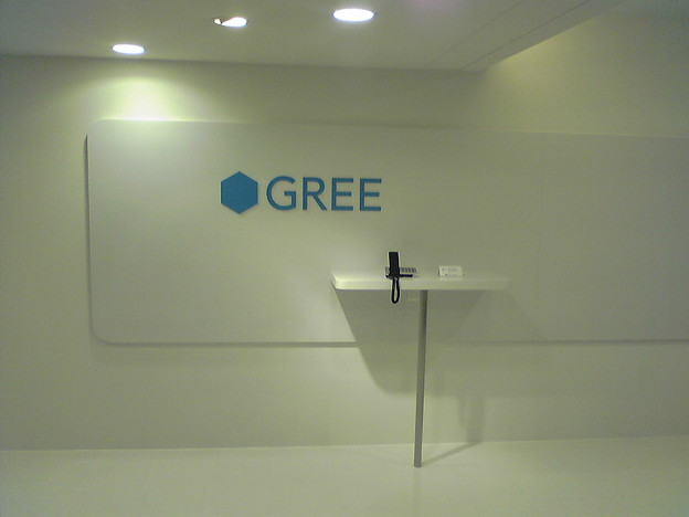 写真: GREE受付