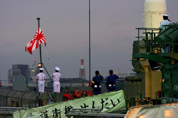 JMSDF護衛艦せんだい@名古屋港(9)