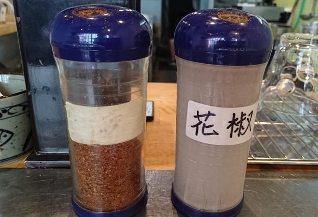 つけ麺・汁なし専門店R_花椒と唐辛子