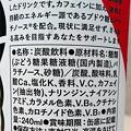 Photos: e3_原材料