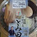 とみ田_味玉冷やしつけ麺