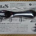 15.0%ブランドのアイスクリームスプーン(3)