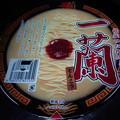 一蘭_カップ麺