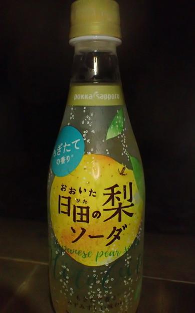 Photos: 大分日田の梨ソーダ