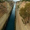 写真: コリントス運河