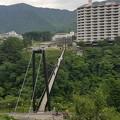 写真: 鬼怒楯岩大吊橋2
