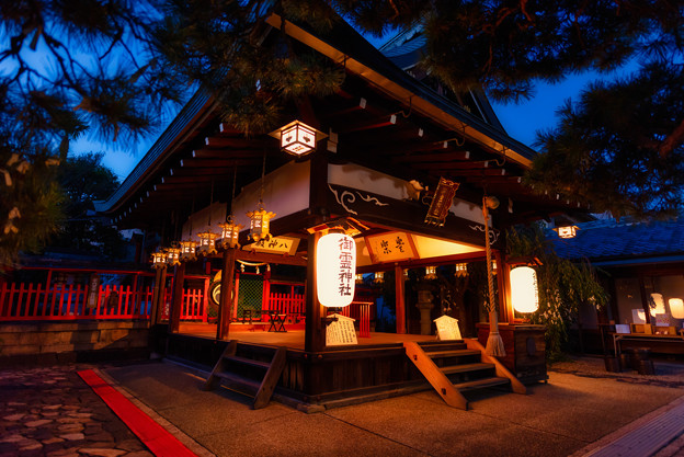 Photos: 御霊神社
