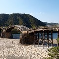Photos: 錦帯橋と岩国城