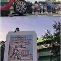 写真: Pop Century Resort 8-22-18