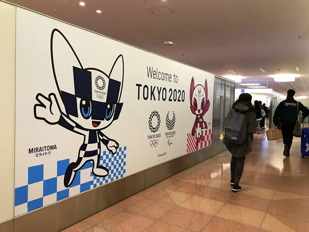 Welcome to TOKYO 2019-1-10