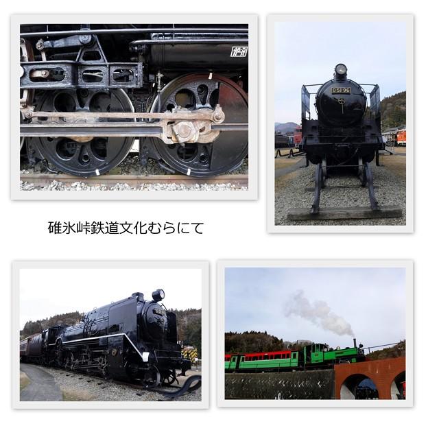 デゴイチとぽっぽ2019-1-12