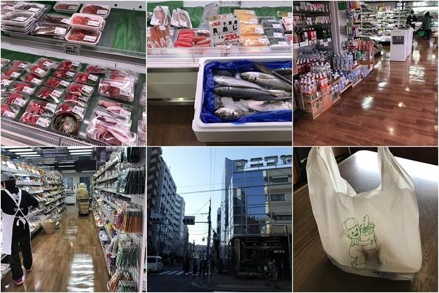 Photos: ナニワヤ