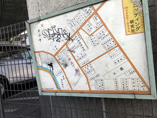 Photos: 看板 2019-1-18