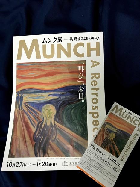 ムンク展 2019-1-20