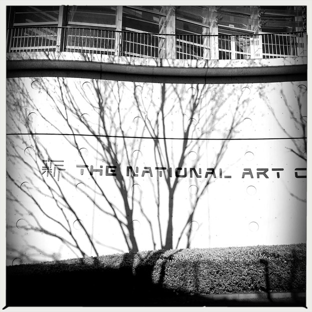 The National Art Center, Tokyo 2019-1-21