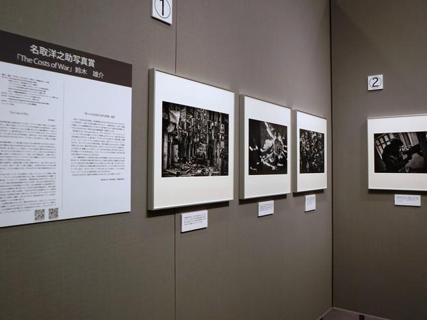 鈴木雄介さんの写真展 2019-1-21