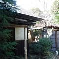 和宮様のお茶室 2019-1-24