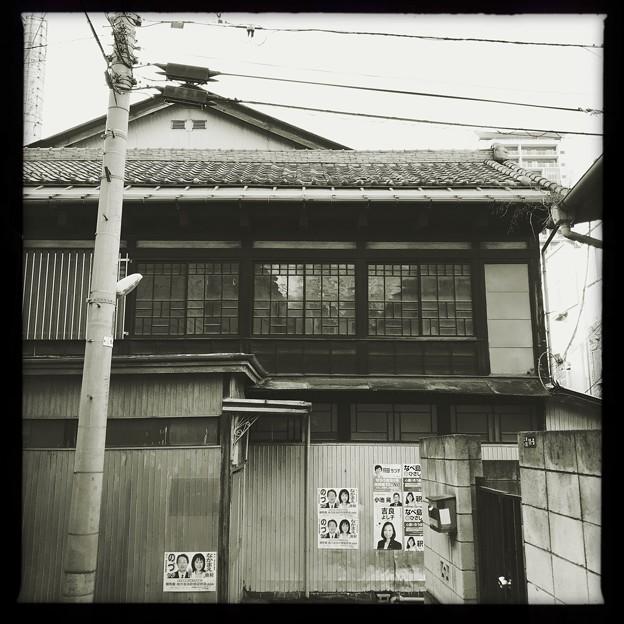 Photos: 小山湯 2019-1-24