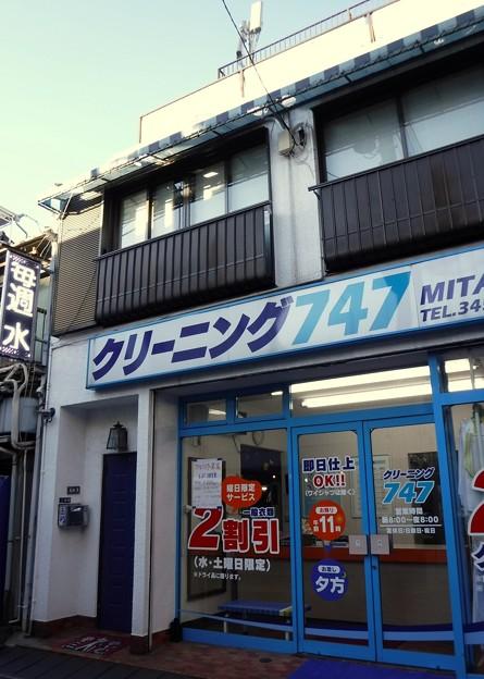 鳥塚しげきさんの実家 2019-1-24