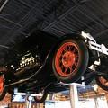 Ford's Garage 2-16-20