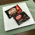 Photos: KitKat Dark_AmeriJapan