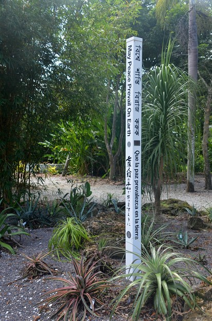 May Peace Prevail On Earth 9-20-20
