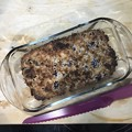 Keto Blueberry Coffee Cake 10-30-20