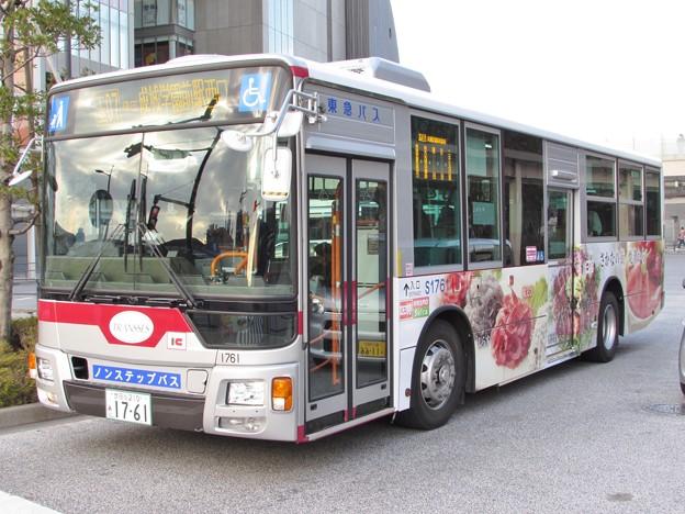 20181208東急バス (26)