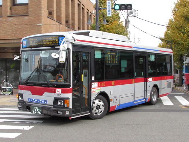 20181209東急バス (3)
