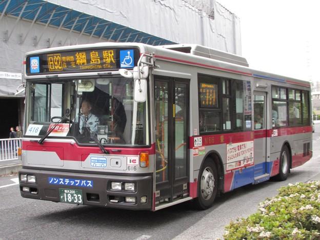 20190503 (31)