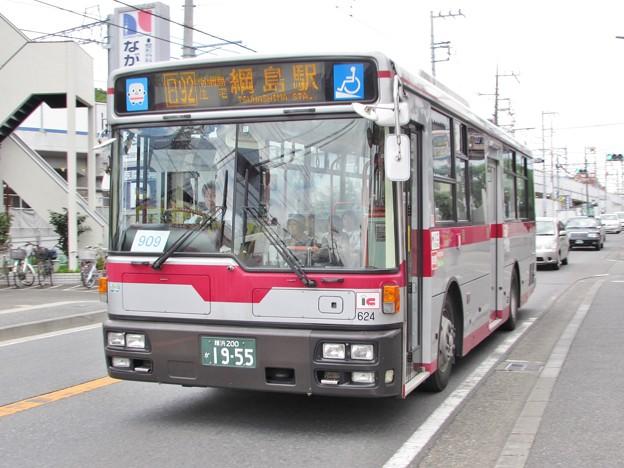 20190611 (1)